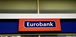 Συμμετοχή της Eurobank στη 12η Agrothessaly
