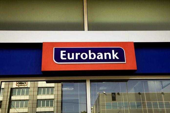 Eurobank: 1 εκατ. ευρώ σε δράσεις στήριξης πυρόπληκτων