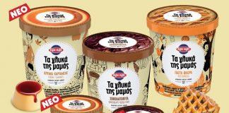Κρι Κρι: Νέα μέλη στην αγαπημένη οικογένεια παγωτών «Τα Γλυκά της Μαμάς»