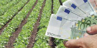 Πληρωμή ΟΠΕΚΕΠΕ ύψους 6.5 εκατ. ευρώ σε 14.126 δικαιούχους