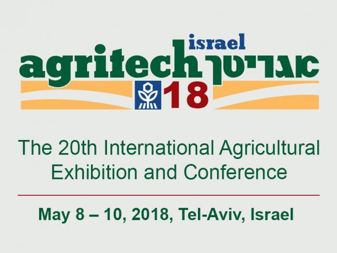 """Πολυάριθμη η ελληνική αντιπροσωπεία στην έκθεση """"Agritech 2018"""" στο Ισραήλ"""