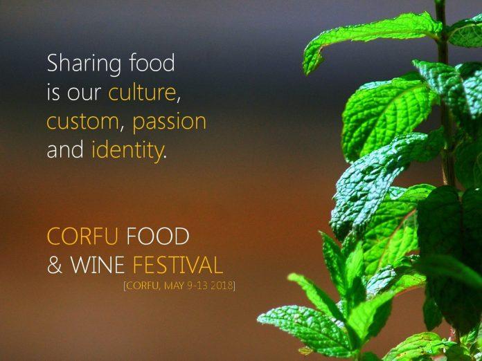 Το πρώτο Food & Wine Festival έρχεται στην Κέρκυρα