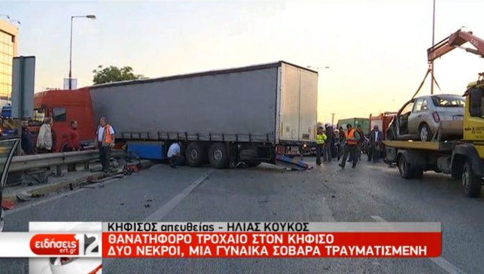 Σοκάρει το video από το δυστύχημα με τους δύο νεκρούς στην εθνική οδό