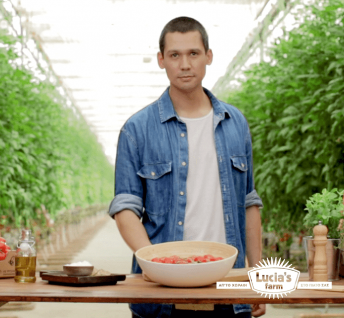 «Tόσο Απλά…» O Σωτήρης Κοντιζάς για τα τοματίνια Lucia's Farm