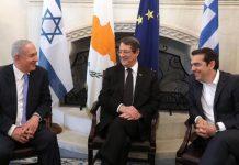 Υπεγράφη η συνεργασία Ελλάδας, Κύπρου και Ισραήλ στην αντιμετώπιση της θαλάσσιας ρύπανσης