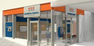 Χρηματοδοτήσεις COSME από την Παγκρήτια Συνεταιριστική Τράπεζα