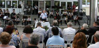 4η Θρακο-Mακεδονική «Synergia» στην Δράμα από την ΠΑΜ-Θ