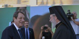 Με παρουσία του Ν. Αναστασιάδη τα εγκαίνια των εγκαταστάσεων της AGROLAB RDS Cyprus