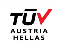 TÜV AUSTRIA HELLAS: Παρουσίαση του νέου πρότυπο πιστοποίησης που αφορά στα Συστήματα Διαχείρισης της Ασφάλειας των Τροφίμων