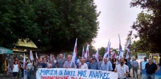 Αγρότες των Τρικάλων σε συγκεντρώσεις και πορείες κατά του πολυνομοσχεδίου
