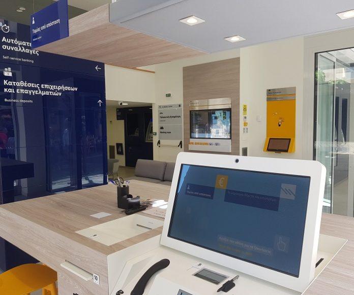 3f6b61bd2d9 Παρουσίαση ηλεκτρονικής τραπεζικής της Τράπεζας Πειραιώς στη Θεσσαλονίκη