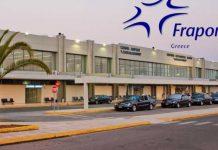 Έκπτωση 50% στα αεροναυτιλιακά τέλη για την ανάπτυξη νέων δρομολογίων ανακοίνωσε η Fraport Greece