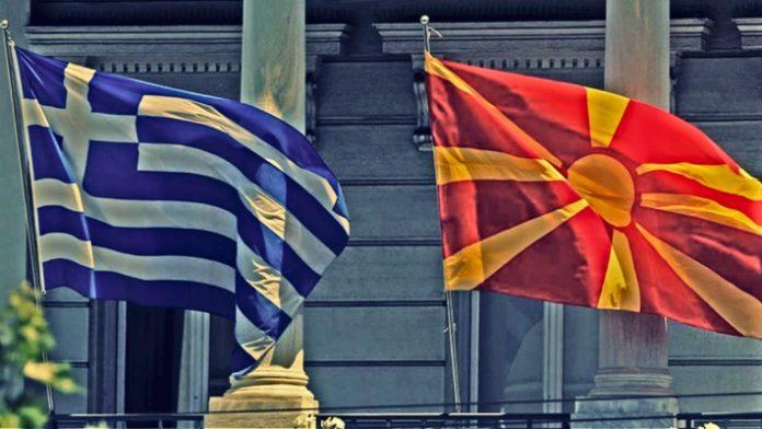 Η σύσφιξη των σχέσεων Ελλάδας-Σκοπίων δημιουργεί αγροτικές προοπτικές