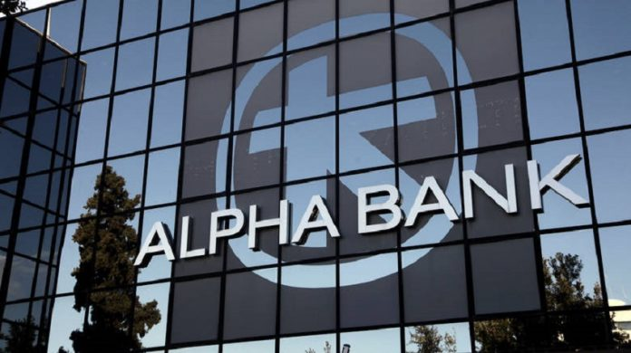"Η Alpha Bank ""Best Private Bank in Greece 2018"