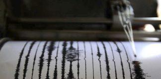 Σεισμική δόνηση 4,6 ρίχτερ έγινε αισθητή σε Λακωνία και Μεσσηνία