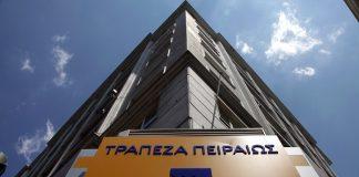 Η Lime Capital εξαγοράζει το 44,73% της Unismack SA από το Επενδυτικό Κεφάλαιο Piraeus Taneo Capital Fund