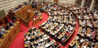 Δεκτό κατά πλειοψηφία το νομοσχέδιο για το γεωθερμικό δυναμικό της χώρας