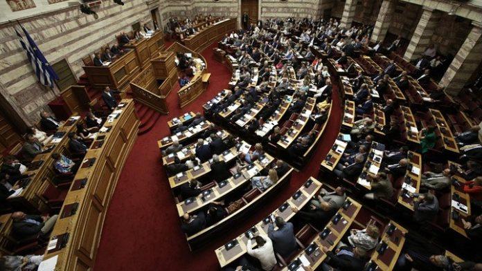 Υπερψηφίστηκε με 154 ψήφους το πολυνομοσχέδιο με τα προαπαιτούμενα