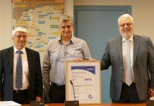 Πιστοποίηση για την ΕΡΓΟΣΕ με ISO 9001 από την TÜV HELLAS (TÜV NORD)