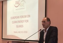 Σταθάκης - Νάξος: «Nα καταστούν τα νησιά μας βιώσιμα συστήματα παραγωγής ενέργειας»