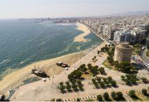 O Bαρδάρης διέσπασε το φαινόμενο της «βρόμικης» θάλασσας στον Θερμαϊκό
