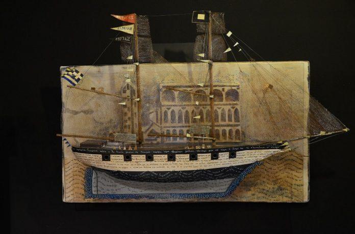 Εγκαίνια της έκθεσης «Πλοία άτοποι τόποι» στο Μουσείο Πλινθοκεραμοποιίας στον Βόλο