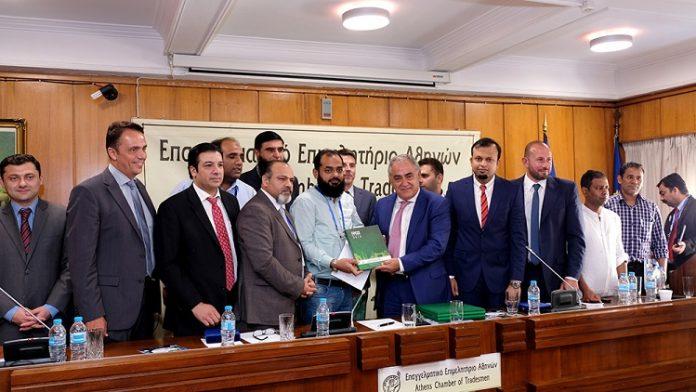 Ευκαιρίες για ελληνικές επιχειρήσεις στο Πακιστάν