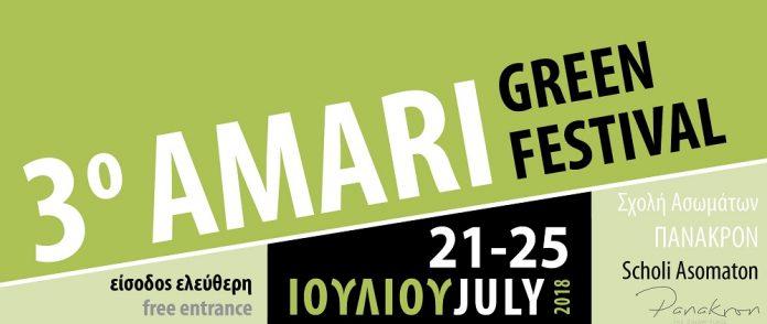Η καρδιά της Κρήτης χτυπά και πάλι στο Αμάρι με το 3ο AMARI GREEN FESTIVAL