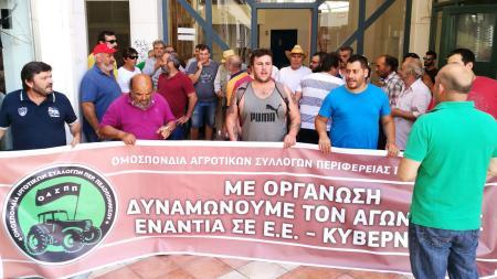 Κατάληψη στα γραφεία του ΟΠΕΚΕΠΕ στην Τρίπολη από την ΟΑΣΠΠ