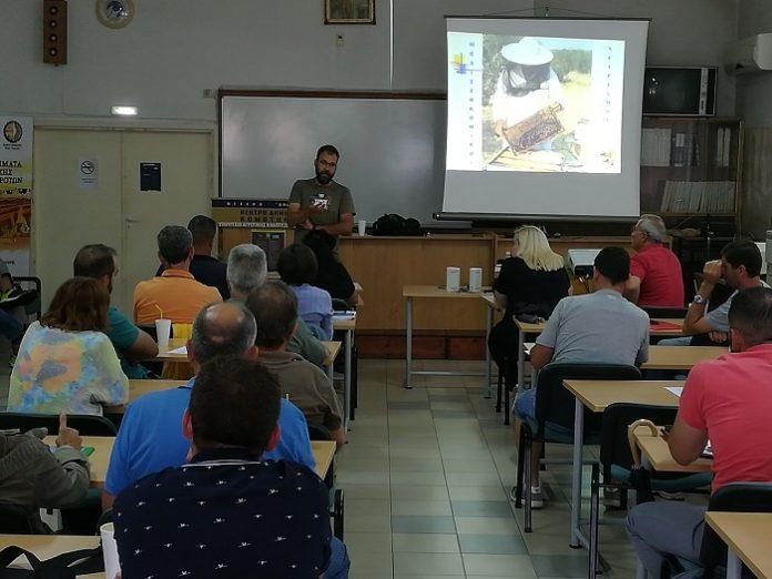 Πραγματοποιήθηκε μελισσοκομικό σεμινάριο στην Κομοτηνή