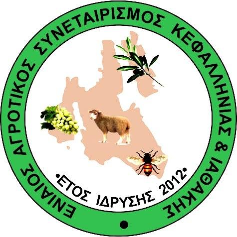 Προκήρυξη θέσης γεωπόνου από τον Ε.Α.Σ. Κεφαλληνίας & Ιθάκης