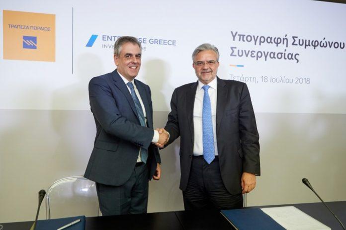 Πρωτόκολλο συνεργασίας Τράπεζας Πειραιώς – Enterprise Greece για την ενίσχυση των εξαγωγών