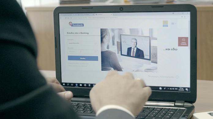 Πρωτοποριακή υπηρεσία Video Banking πρώτη φορά στην Ευρώπη από την Eurobank και την COSMOTE