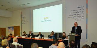 ΟΙ στόχοι και οι προοπτικές στο επίκεντρο της ετήσιας συνέλευσης της Παγκρήτιας