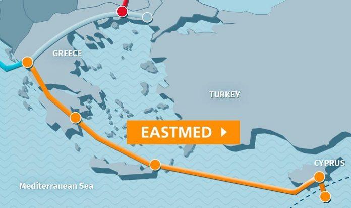 Συναντήσεις για την προώθηση της κατασκευής του αγωγού EastMed