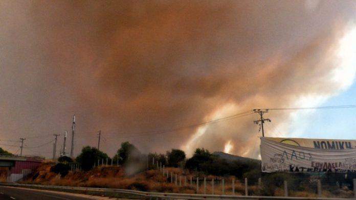 Σε εξέλιξη βρίσκεται μεγάλη φωτιά βορειοδυτικά της Κέρκυρας