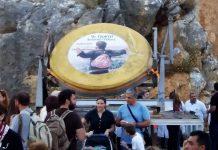 Κρήτη: 10η γιορτή βοσκού και τυριού στα Ζωνιανά Ρεθύμνου
