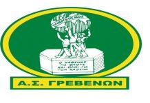Προκήρυξη θέσης γεωπόνου από τον Αγροτικό Συνεταιρισμό Γρεβενών