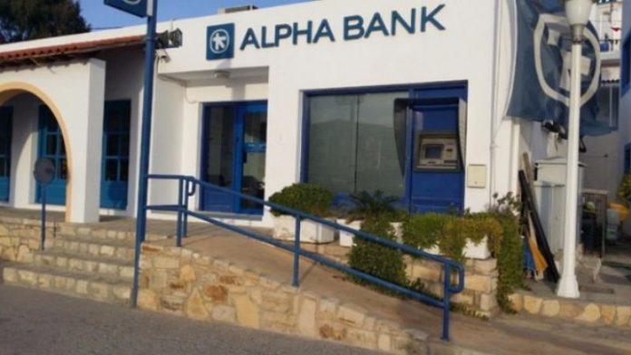 Συνεχίζεται κανονικά η λειτουργία των καταστημάτων της Alpha Bank σε Τήλο, Κάσο και Λειψούς