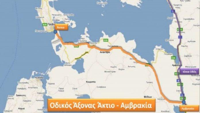 Τρέχει ο αυτοκινητόδρομος «Άκτιο – Βόνιτσα»