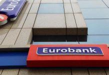 Συμφωνία Eurobank και Cerved για την παροχή υπηρεσιών για ακίνητα