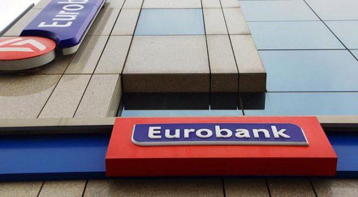 Συμφωνία Eurobank με B2Holding και Waterfall για την πώληση χαρτοφυλακίου μη εξυπηρετούμενων δανείων