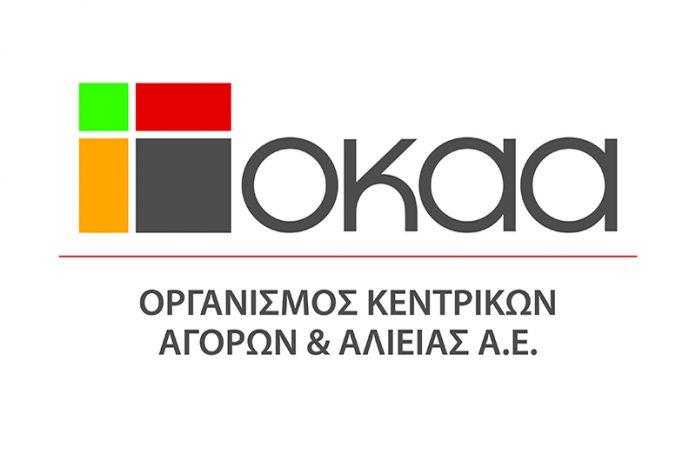 Περίπτερο 120 τ.μ. για τον ΟΚΑΑ στην Detrop 2019 στη Θεσσαλονίκη