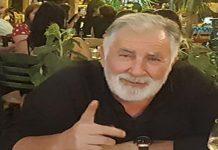Συλλυπητήρια της ΕΔΟΚ για τον χαμό του Γιάννη Αντωνάκου