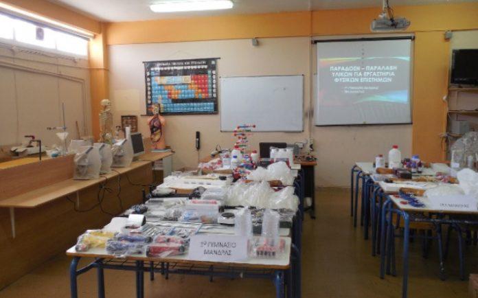 Σύγχρονα Εργαστήρια Φυσικών Επιστημών σε 23 Σχολεία, με Χορηγία του Ομίλου ΕΛΛΗΝΙΚΑ ΠΕΤΡΕΛΑΙΑ