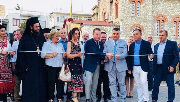 Ελασσόνα: Με επιτυχία η πανελλήνια διοργάνωση για τη φέτα