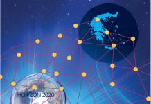 horizon-2020-ellada