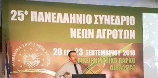 Β. Κόκκαλης: Προτεραιότητα η επένδυση στην ηλικιακή ανανέωση και η αναδιάρθρωση του αγροτικού τομέα