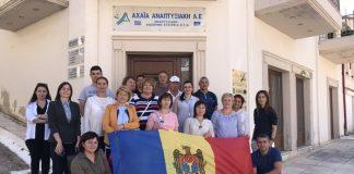 Μολδαβική αντιπροσωπεία στην Ελλάδα για μεταφορά τεχνογνωσίας