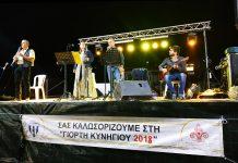 Ολοκληρώθηκε η «Πανελλήνια Γιορτή Κυνηγών» στο Σιδηρώ Έβρου